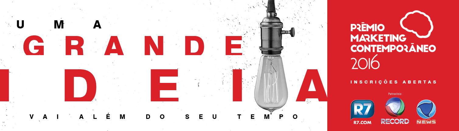 Prêmio MKT Contemporâneo 2016 - 01